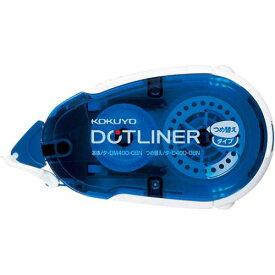 手を汚さずに簡単接着 のり付け作業がスムーズ コクヨ テープのり 強粘着 期間限定今なら送料無料 タ-DM400-08N 本体 日本限定 ドットライナー