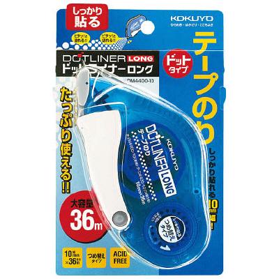 手を汚さずに簡単接着 のり付け作業がスムーズ テープのり ドットライナーロング 本体 タ-DM4400-10 新品 本物 強粘着