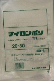 福助工業 ナイロンポリ TLタイプ(三方シール袋) 20-30 まとめ買い10袋