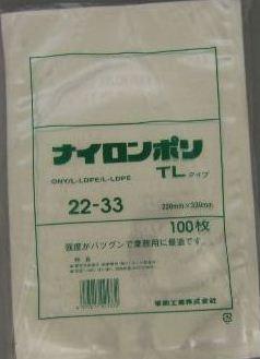 福助工業 ナイロンポリ TLタイプ(三方シール袋) 22-33 まとめ買い10袋