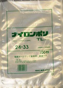 福助工業 ナイロンポリ TLタイプ(三方シール袋) 24-33 まとめ買い10袋