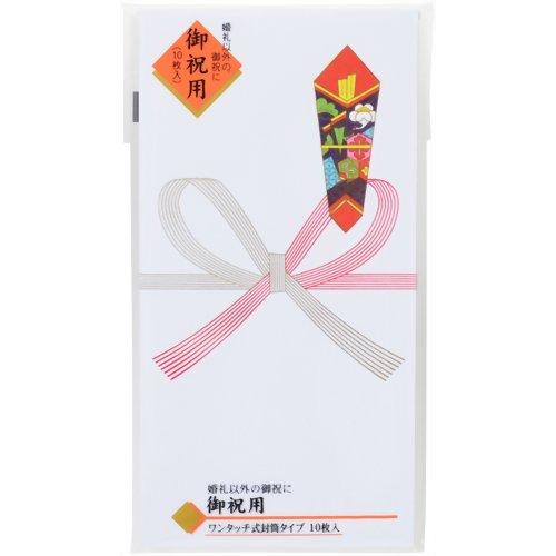 マルアイ 祝のし袋 万円型 ストア ノ-110 10枚入 国内正規総代理店アイテム
