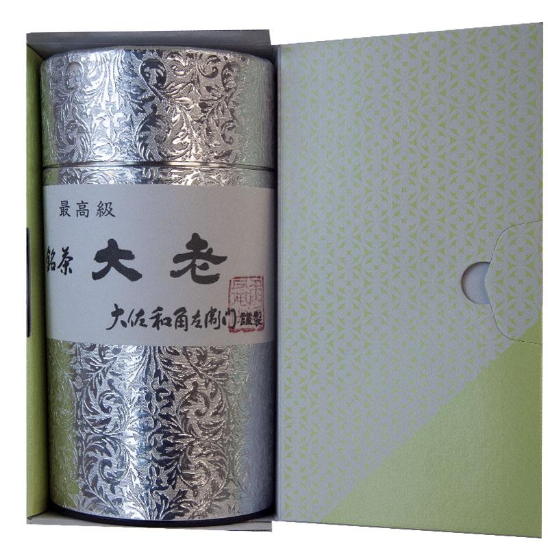 【冬のギフト 御年賀】濃煎茶 大老 銀缶 化粧箱入