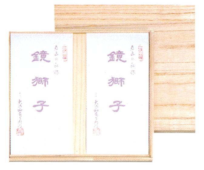 【冬のギフト 御年賀】最高級濃煎茶 鏡獅子桐箱入り