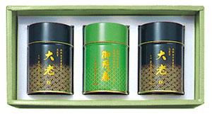 【冬のギフト 御年賀】濃煎茶大老松缶2本と玄米茶御所の春缶1本の詰合わせ