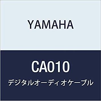 ヤマハ デジタルオーディオケーブル 10m CA010 【本州・四国・九州への配送料無料】