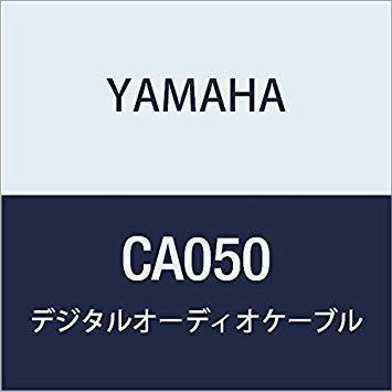 ヤマハ デジタルオーディオケーブル 50m CA050 【本州・四国・九州への配送料無料】
