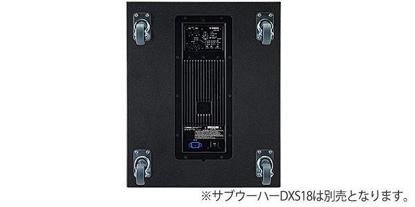 ヤマハ スピーカーアクセサリー SPW-1 【本州・四国・九州への配送料無料】