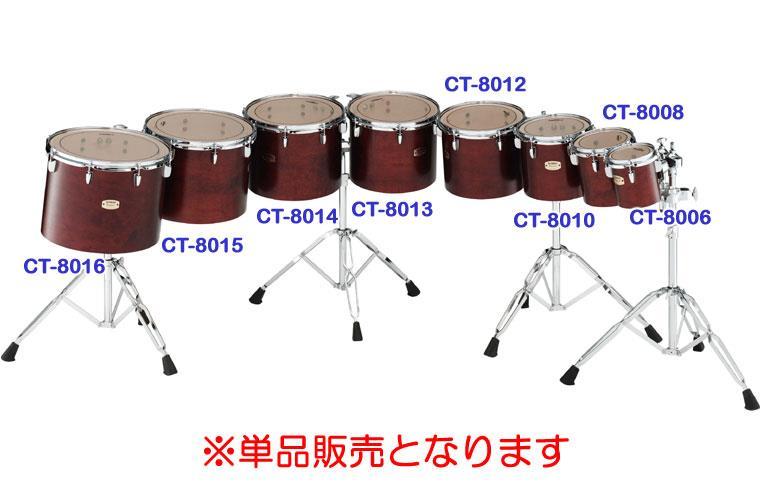 ヤマハ コンサートトムトム CT8010