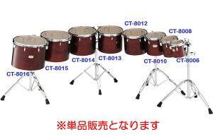 ヤマハ コンサートトムトムCT8014