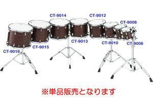 ヤマハ コンサートトムトムCT9006