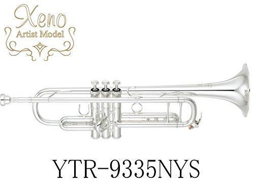 ヤマハ カスタムトランペット YTR-9335NYS 【本州・四国・九州への配送料無料】