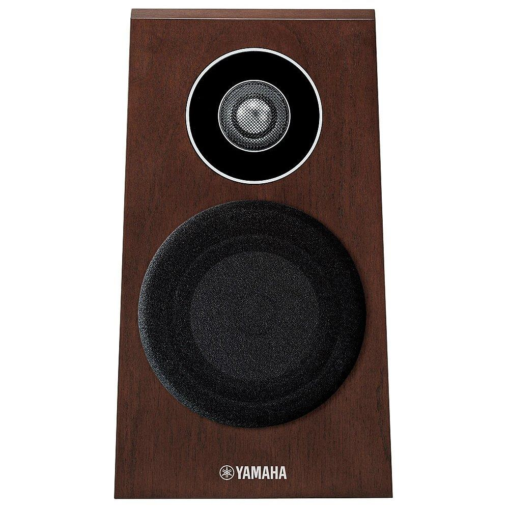 YAMAHA スピーカーシステムNS-B750(MB) 1台 【本州・四国・九州への配送料無料】