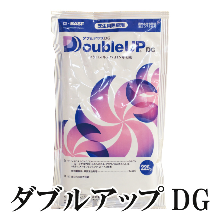 芝生用除草剤 ダブルアップDG DoubleUP DG 225g