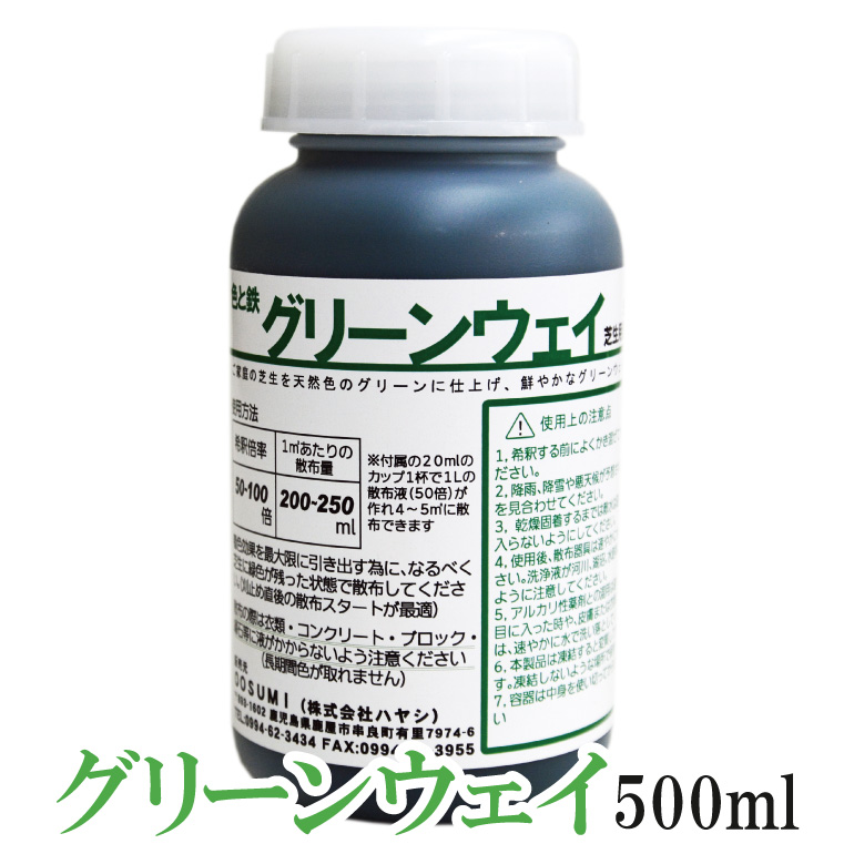 The lawn of the garden keeps green in 500 ml of lawn coloring agent green  way winter