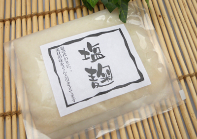 Kagoshima Prefecture production specially cultivated strainer salt malt made from light 200 g x 2pcs salt malt Kagoshima Island Kyushu H25 annual Koshi Hikari Super Sale SUPER SALE 10P01Mar15