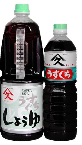 Usukuchi shoyu 1 liter 1 box (12 bottles) Kagoshima soy light usukuchi Kubo brewing Ku 9 State Super Sale SUPER SALE 10P01Mar15