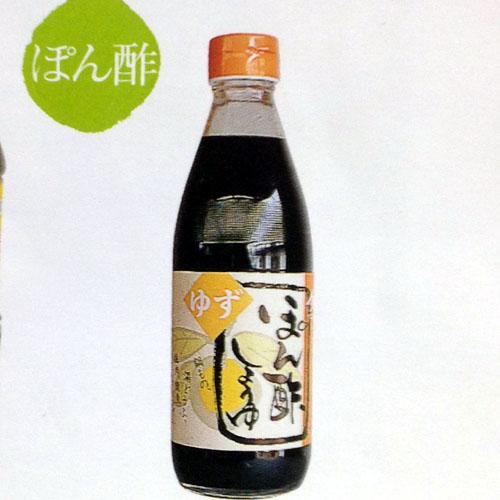 Yuzu Ponzu soy sauce 360 ml Kagoshima soy yuzu Ponzu Kubo brewing Ku Kyushu Super Sale SUPER SALE 10P01Mar15