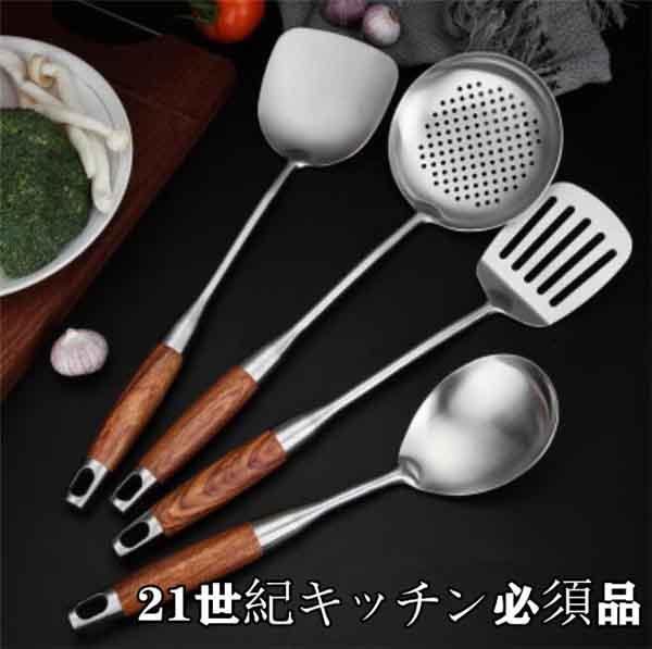 ステンレス キッチンツール 3点セット 一家一セット ターナー フライ返し 花梨木柄 3セット 21世紀健康生活必須品 日本正規代理店品 クッキングツール 高級調理器具 内祝い