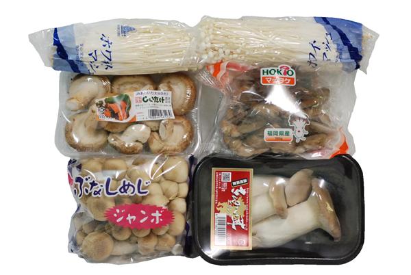 早割クーポン キノコずくしのお鍋なんてのもありかも きのこセット 九州産 福岡 数量限定 宮崎 大分 長崎