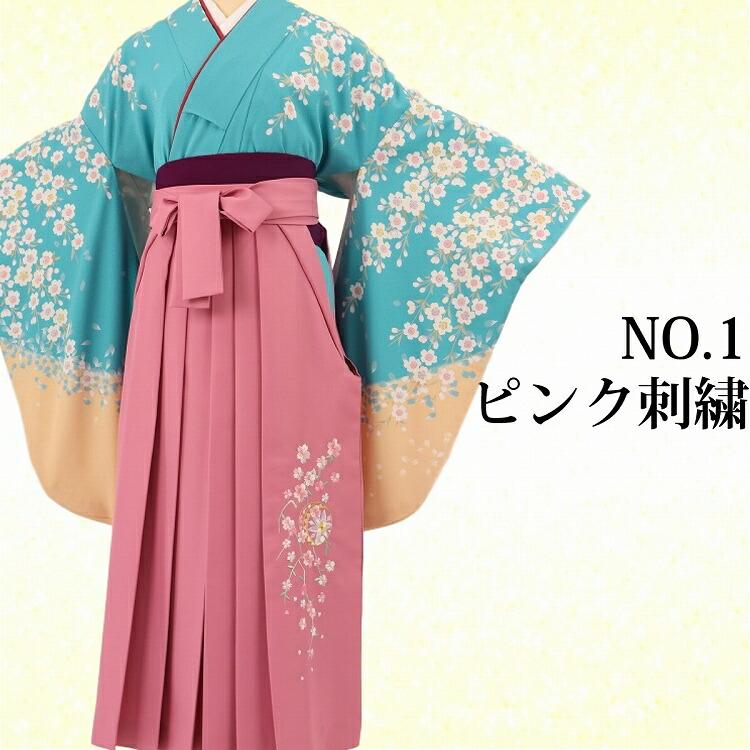 (小振袖セット)ブルー肌枝垂桜