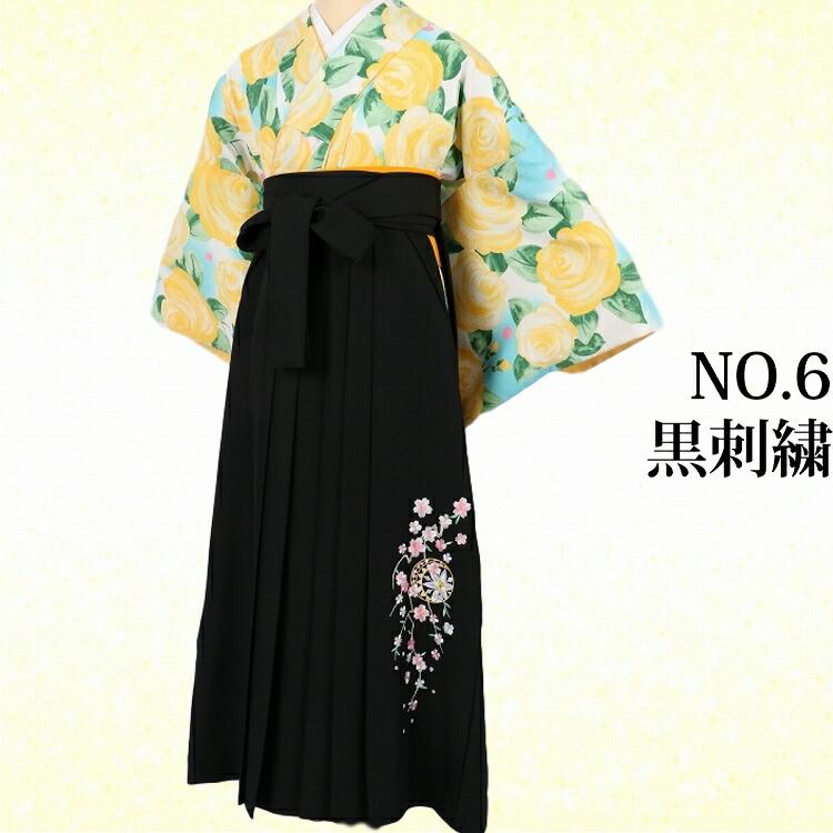 (小振袖セット)ブルー白黄バラ(ナカノ)