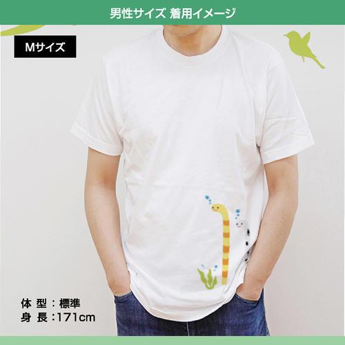 Tシャツちんあなごにしきあなご海水中泡かわいい