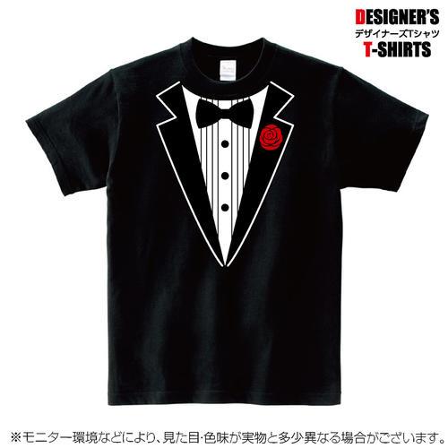 タキシードのパロディーTシャツ Tシャツ1枚でもオシャレにキマる メーカー直送 Tシャツ メンズ タキシード パロディー 25%OFF だまし絵 TUXEDO ビッグ おもしろ 蝶ネクタイ