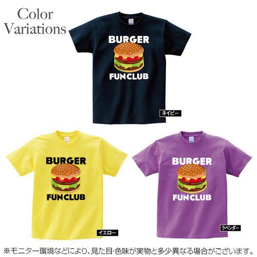 Tシャツハンバーガーアメリカグルメ大きいサイズ