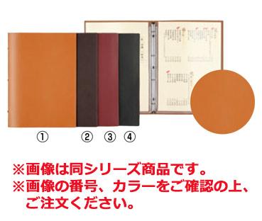 シンビ メニューブック スリムB・KM レッド【メニューブック】【お品書き】【メニューファイル】
