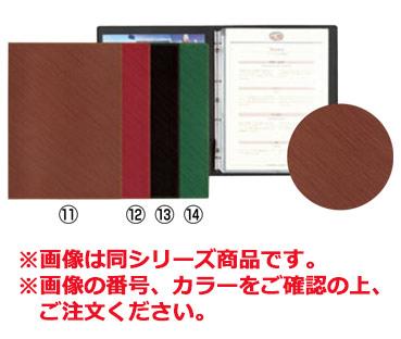 シンビ メニューブック スリムB・GL レッド【メニューブック】【お品書き】【メニューファイル】