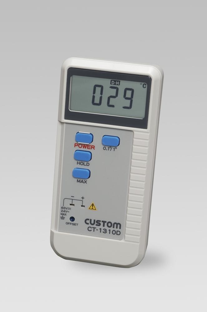 カスタム デジタル温度計 CT-1310D【CUSTOM】【料理用温度計】【調理用温度計】【業務用】
