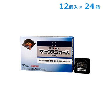 ■24箱■ゴキブリ駆除剤 マックスフォース 12個入■24箱■【代引き不可】