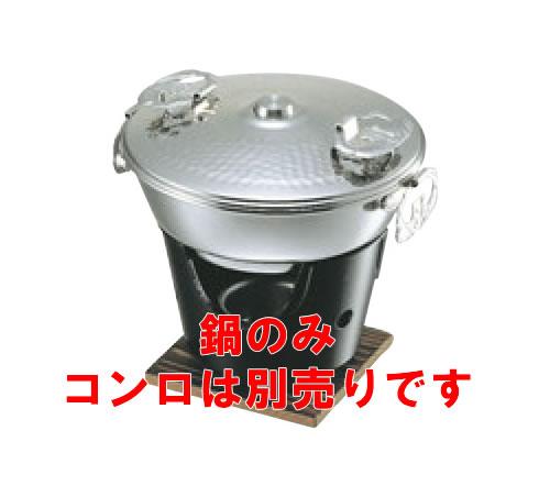 18-8 ミニ しゃぶしゃぶ鍋(蓋付)