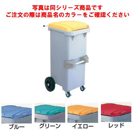 セキスイ リサイクルカート #110 反転型 グリーン【代引き不可】【ゴミ箱】【ダストボックス】【ごみ箱】