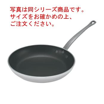 モービル シルバーストーン 丸型フライパン 9851-20cm【フライパン】【モービル】【高密度】【3層コーティング】【業務用フライパン】【業務用】