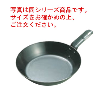 キング 鉄 オーブンレンジ用 フライパン 34cm【フライパン】【鉄フライパン】【鉄製】【電磁調理器対応】【IH対応】【業務用フライパン】【業務用】【オーブンレンジ用】