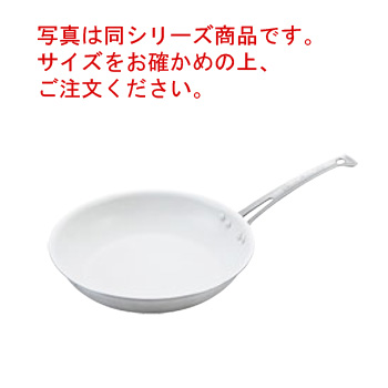 アルミキング シルクウェアスノーホワイトフライパン 深型 18cm【フライパン】【深型】【チタンコートフッ素樹脂加工】【業務用フライパン】【業務用】