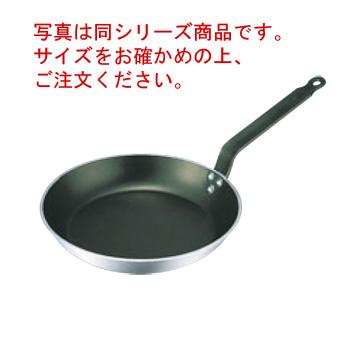 デバイヤー アルミノンスティック フライパン 8180-24cm【フライパン】【de BUYER】【アルミフライパン】【アルミ製】【業務用フライパン】【業務用】