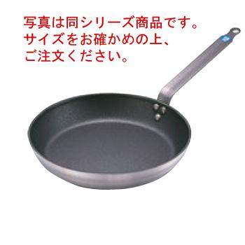 マトファー/ブウジャ アルミノンスティック フライパン 6651-28cm【フライパン】【MATFER】【BOURGEAT】【アルミフライパン】【アルミ製】【業務用フライパン】【業務用】