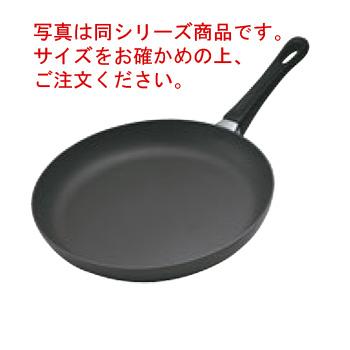 スキャンパン クラシック フライパン 24cm 24001200【フライパン】【SCANPAN】【業務用フライパン】【業務用】