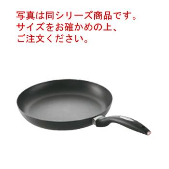 スキャンパン IH IQフライパン 26cm 64002600【フライパン】【SCANPAN】【電磁調理器対応】【IH対応】【IHフライパン】【業務用フライパン】【業務用】