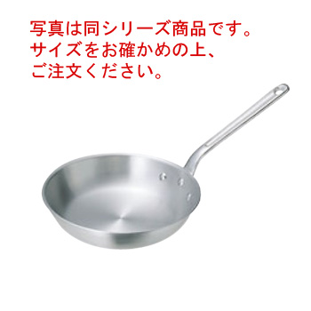 アルミ キング フライパン 21cm【フライパン】【アルミフライパン】【アルミパン】【キングポット】【業務用フライパン】【業務用】