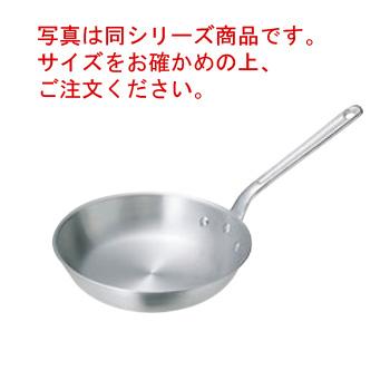 アルミ キング フライパン 24cm【フライパン】【アルミフライパン】【アルミパン】【キングポット】【業務用フライパン】【業務用】