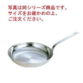 18-10 ロイヤル フライパン XFD-240 24cm【フライパン】【ステンレスパン】【ロイヤルシリーズ】【電磁調理器対応】【IH対応】【ステンレス製】