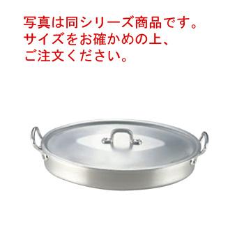 アルミ オーバルパン(フタ付)41cm【オーバルパン】【オーバル型】【楕円】【アルミ鍋】【両手鍋】【業務用鍋】【業務用アルミ鍋】【業務用】