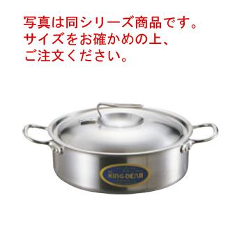ニューキングデンジ 外輪鍋(目盛付)30cm【外輪鍋】【ステンレス外輪鍋】【NEW KING-DNJI】【電磁調理器対応】【IH対応】【ステンレス製】