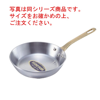 キングデンジ フライパン 18cm【フライパン】【ステンレスパン】【NEW KING-DNJI】【電磁調理器対応】【IH対応】【ステンレス製】