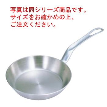 プロデンジ フライパン 24cm【フライパン】【ステンレスパン】【プロデンジ】【電磁調理器対応】【IH対応】【ステンレス製】