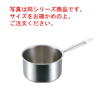 パデルノ 深型片手鍋(蓋無)1006-16cm 電磁【片手鍋】【業務用鍋】【PADERNO】【ステンレス】【電磁調理器対応】【IH対応】【ステンレス製】